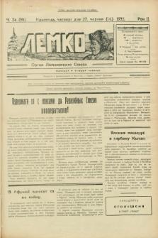 Lemko : organ Lemkovskogo Soûza. R.2, č. 24 (27 červnâ 1935) = č. 59