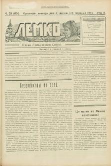 Lemko : organ Lemkovskogo Soûza. R.2, č. 25 (4 lipnâ 1935) = č. 60