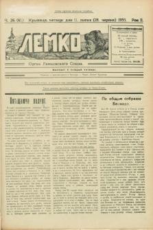 Lemko : organ Lemkovskogo Soûza. R.2, č. 26 (11 lipnâ 1935) = č. 61
