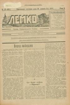 Lemko : organ Lemkovskogo Soûza. R.2, č. 27 (18 lipnâ 1935) = č. 62
