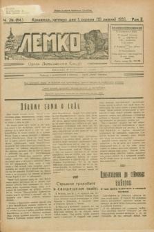 Lemko : organ Lemkovskogo Soûza. R.2, č. 29 (1 serpnâ 1935) = č. 64
