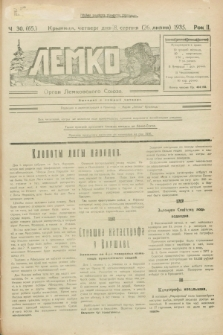 Lemko : organ Lemkovskogo Soûza. R.2, č. 30 (8 serpnâ 1935) = č. 65