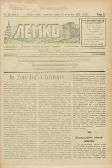 Lemko : organ Lemkovskogo Soûza. R.2, č. 31 (22 serpnâ 1935) = č. 66