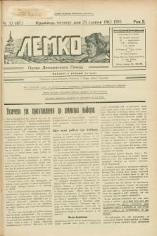 Lemko : organ Lemkovskogo Soûza. R.2, č. 32 (29 serpnâ 1935) = č. 67