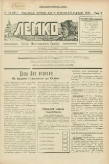 Lemko : organ Lemkovskogo Soûza. R.2, č. 33 (5 veresnâ 1935) = č. 68