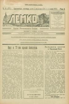 Lemko : organ Lemkovskogo Soûza. R.2, č. 37 (3 žovtnâ 1935) = č. 72