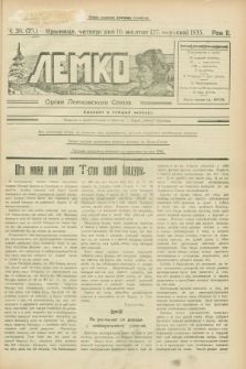 Lemko : organ Lemkovskogo Soûza. R.2, č. 38 (10 žovtnâ 1935) = č. 73