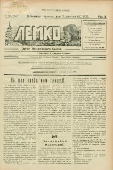 Lemko : organ Lemkovskogo Soûza. R.2, č. 39 (17 žovtnâ 1935) = č. 74