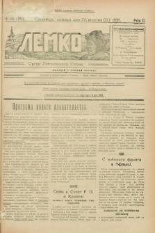 Lemko : organ Lemkovskogo Soûza. R.2, č. 40 (24 žovtnâ 1935) = č. 75