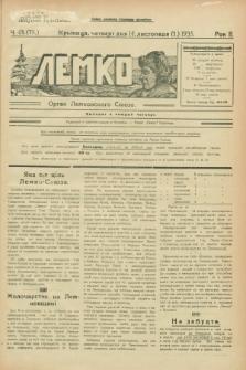 Lemko : organ Lemkovskogo Soûza. R.2, č. 43 (14 listopada 1935) = č. 78