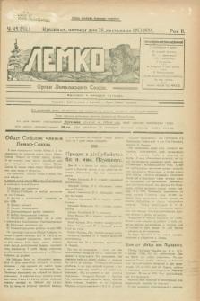 Lemko : organ Lemkovskogo Soûza. R.2, č. 45 (28 listopada 1935) = č. 80