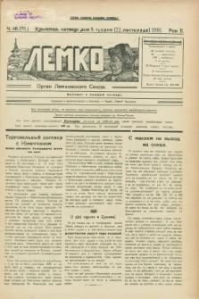 Lemko : organ Lemkovskogo Soûza. R.2, č. 46 (5 grudnâ 1935) = č. 81