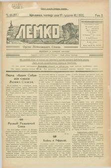 Lemko : organ Lemkovskogo Soûza. R.2, č. 48 (19 grudnâ 1935) = č. 83