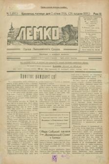 Lemko : organ Lemkovskogo Soûza. R.3, č. 1 (2 sìčnâ 1936) = č. 85
