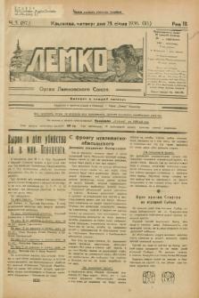 Lemko : organ Lemkovskogo Soûza. R.3, č. 3 (23 sìčnâ 1936) = č. 87