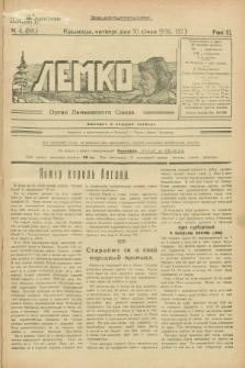Lemko : organ Lemkovskogo Soûza. R.3, č. 4 (30 sìčnâ 1936) = č. 88