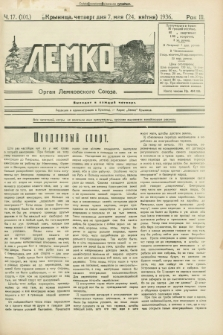 Lemko : organ Lemkovskogo Soûza. R.3, č. 17 (24 kvitnâ 1936) = č. 101
