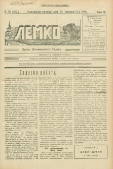 Lemko : organ Lemkovskogo Soûza. R.3, č. 23 (18 červnâ 1936) = č. 107