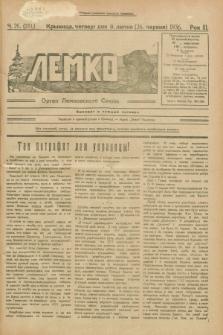 Lemko : organ Lemkovskogo Soûza. R.3, č. 26 (9 lipnâ 1936) = č. 110