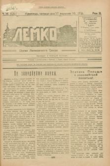 Lemko : organ Lemkovskogo Soûza. R.3, č. 36 (17 veresnâ 1936) = č. 120