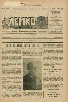 Lemko : organ Lemkovskogo Soûza. R.3, č. 39 (8 žovtnâ 1936) = č. 123