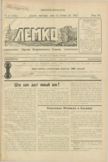 Lemko : organ Lemkovskogo Soûza. R.4, č. 2 (21 sìčnâ 1937) = č. 136