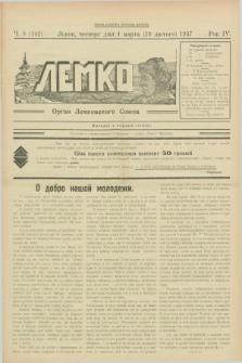 Lemko : organ Lemkovskogo Soûza. R.4, č. 8 (4 marta 1937) = č. 142