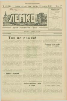 Lemko : organ Lemkovskogo Soûza. R.4, č. 12 (1 kvtnâ 1937) = č. 146