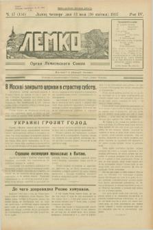 Lemko : organ Lemkovskogo Soûza. R.4, č. 17 (30 maâ 1937) = č. 151