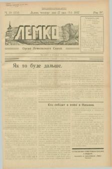 Lemko : organ Lemkovskogo Soûza. R.4, č. 19 (27 maâ 1937) = č 153