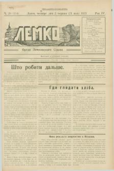 Lemko : organ Lemkovskogo Soûza. R.4, č. 20 (3 červnâ 1937) = č. 154