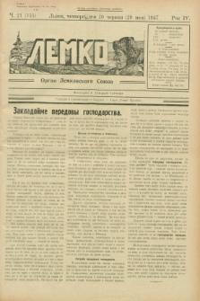 Lemko : organ Lemkovskogo Soûza. R.4, č. 21 (10 červnâ 1937) = č. 155