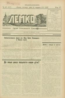 Lemko : organ Lemkovskogo Soûza. R.4, č. 23 (24 červnâ 1937) = č. 157