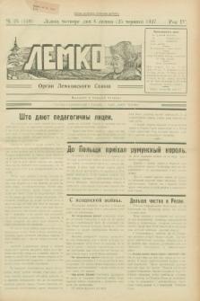 Lemko : organ Lemkovskogo Soûza. R.4, č. 25 (8 lipnâ 1937) = č. 159