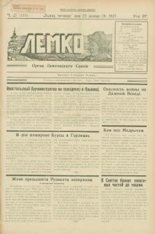 Lemko : organ Lemkovskogo Soûza. R.4, č. 27 (22 lipnâ 1937) = č. 161