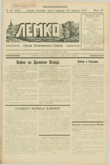 Lemko : organ Lemkovskogo Soûza. R.4, č. 29 (5 serpnâ 1937) = č 163.