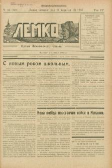 Lemko : organ Lemkovskogo Soûza. R.4, č. 35 (16 veresnâ 1937) = č. 169