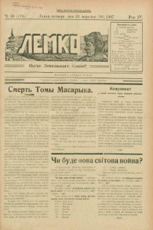 Lemko : organ Lemkovskogo Soûza. R.4, č. 36 (23 veresnâ 1937) = č. 170