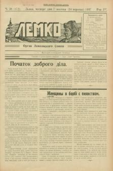Lemko : organ Lemkovskogo Soûza. R.4, č. 38 (7 žoltnâ 1937) = č. 172