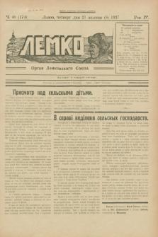 Lemko : organ Lemkovskogo Soûza. R.4, č. 40 (21 žoltnâ 1937) = č. 174