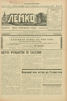 Lemko : organ Lemkovskogo Soûza. R.4, č. 42 (4 listopada 1937) = č. 176