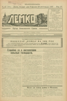 Lemko : organ Lemkovskogo Soûza. R.4, č. 47 (9 grudnâ 1937) = č. 181
