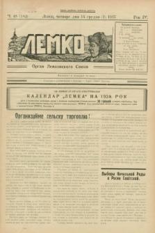Lemko : organ Lemkovskogo Soûza. R.4, č. 48 (16 grudnâ 1937) = č. 182