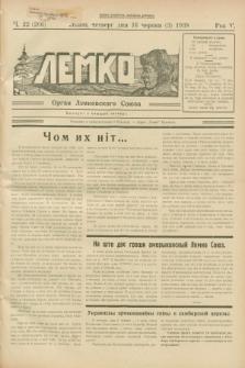 Lemko : organ Lemkovskogo Soûza. R.5, č. 22 (16 červnâ 1938) = č. 206