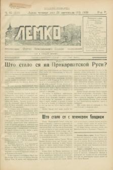 Lemko : organ Lemkovskogo Soûza. R.5, č. 45 (24 listopada 1938) = č. 229
