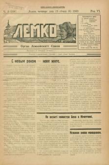 Lemko : organ Lemkovskogo Soûza. R.6, č. 2 (19 sìčnâ 1939) = č. 236