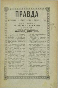Pravda : misjačnik polïtiki, nauki i pis'menstva. T.2, в. 5 (lûtij 1890)