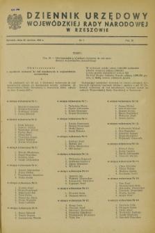 Dziennik Urzędowy Wojewódzkiej Rady Narodowej w Rzeszowie. 1965, nr 7 (30 czerwca)