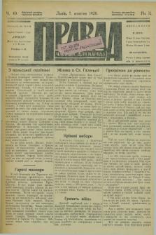 Pravda : časopis dlâ narodu. R.2, č. 40 (7 žovtnja 1928)