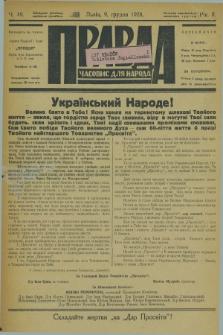 Pravda : časopis dlâ narodu. R.2, č. 49 (9 grudnja 1928)